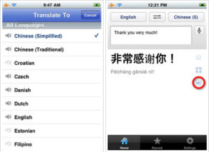 Google Releases Google Translate App For iPhone For Free